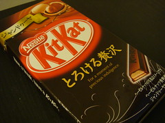 Gianduja (Hazelnut Paste) KitKat