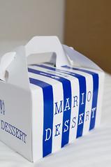 Mario Dessert, ひろしま駅ビル ASSE