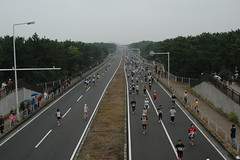 3rd SHONAN INTERNATIONAL MARATHON