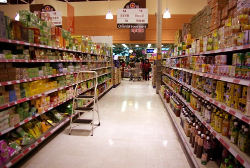 The tea & drink aisle - Oriental Food Mart 華盛 in Markham