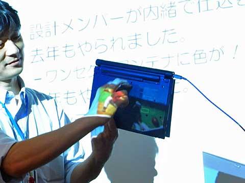 Sony VAIO Seminar 06