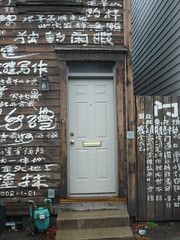 Calligraphy House 2