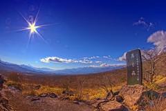Beautiful Country (/\ltus) Tags: japan pentax hiking handheld freehand rv hdr mtfuji yatsugatake 5xp japanhdr k20d