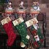 Christmas Stockings (Hammer51012) Tags: christmas chimney stockings fireplace stocking