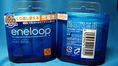 eneloop低自放充電電池-packaging (Cujan) Tags: macro battery lsd sanyo aa 電池 rechargeable nimh 12v 近拍 hydride eneloop 鎳氫電池 充電電池 三洋 三號 3號 三洋電機 低自放 lowselfdischarge nickelmetal ニッケル・水素蓄電池 単3形 円筒形