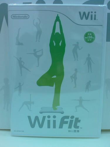 Wii Fit (3).jpg
