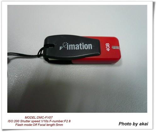 okP1150007.jpg