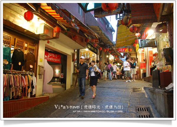 【九份一日遊地圖】九份老街一日遊~最熱鬧的基山街