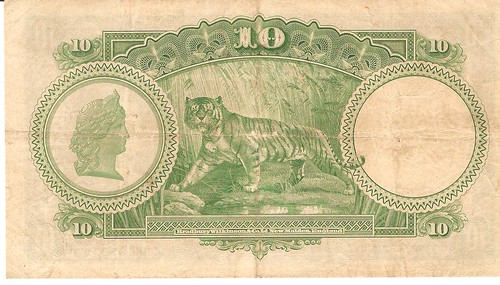 Ten Dollars($10) 1934 King George V, Straits Settlements Bank Note