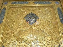 P1040740 (ghoghnooos) Tags: mohammad mir shah cheraghseyyed