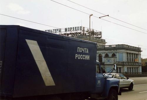 Калининград 2003 ©  sludgegulper