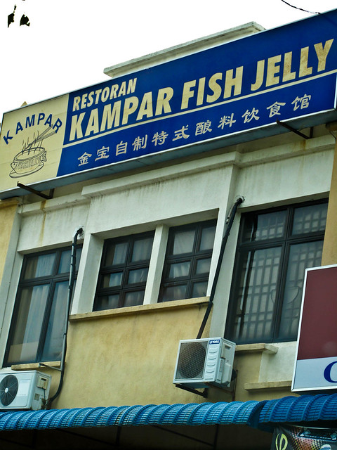 IMG_0368 Kampar Fish Jelly Restaurant ,Penang , 金宝自制特式酿料饮食馆