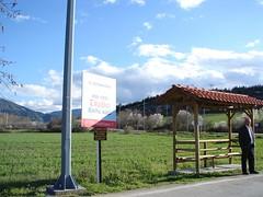 DSC00946 (sotoz) Tags: serbia kozani  metoxi aliakmonas  paliogratsano   benbendos