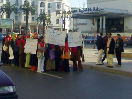 نساء مكفوفات يتظاهرن في يوم المرأة العالمي في مدينة الرباط