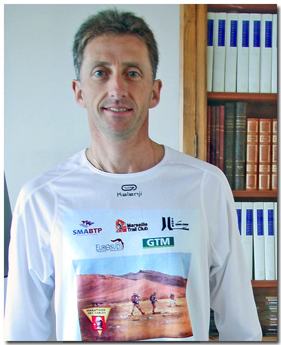 MDS_2008_Christian_maillot
