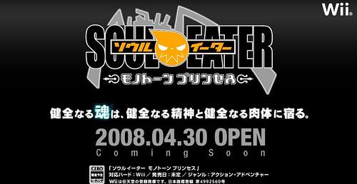 souleater (1).jpg