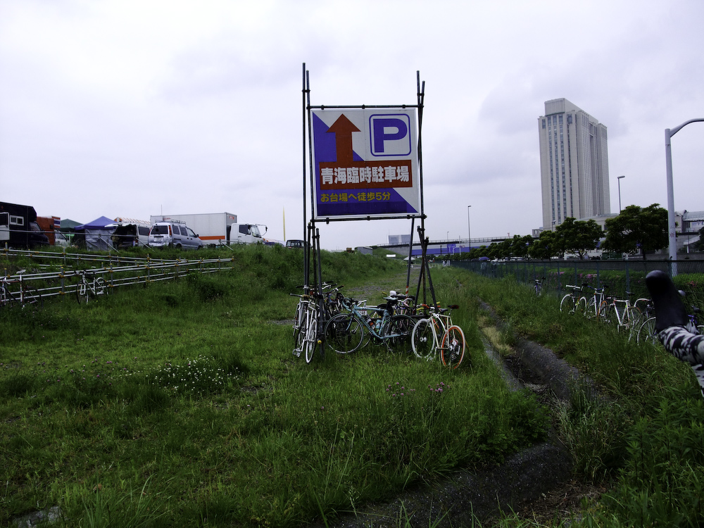 odaiba1193