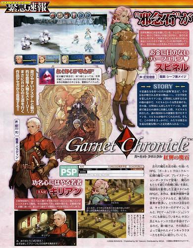 garnet-chronicle