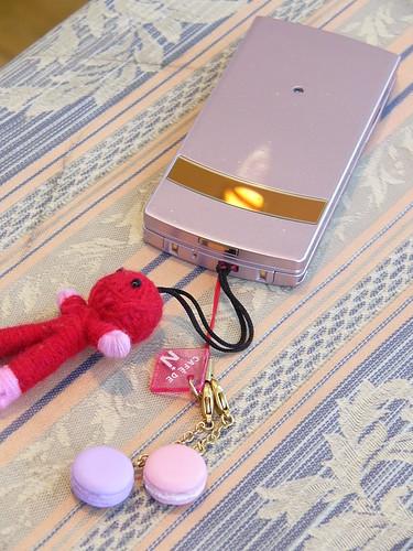 macaron? + pink diamond?