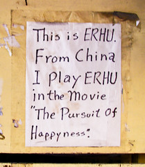 Erhu... from China