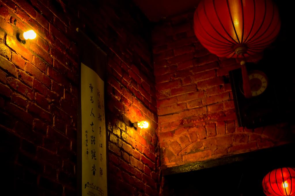Đèn [lồng]
