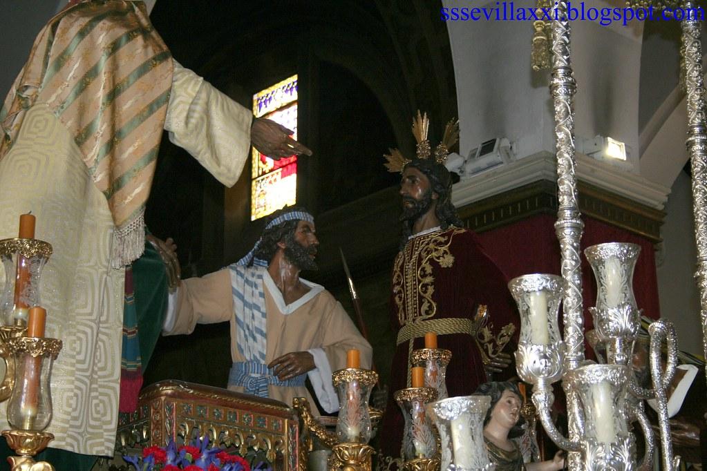 Nuestro Padre Jesús ante Anás