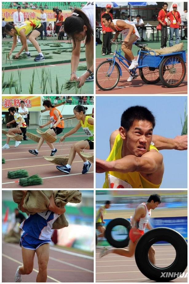 National Peasant Games, China
