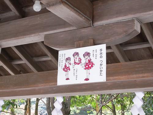丹生川上神社-07