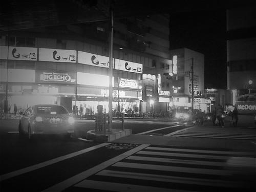 Komazawa sta.