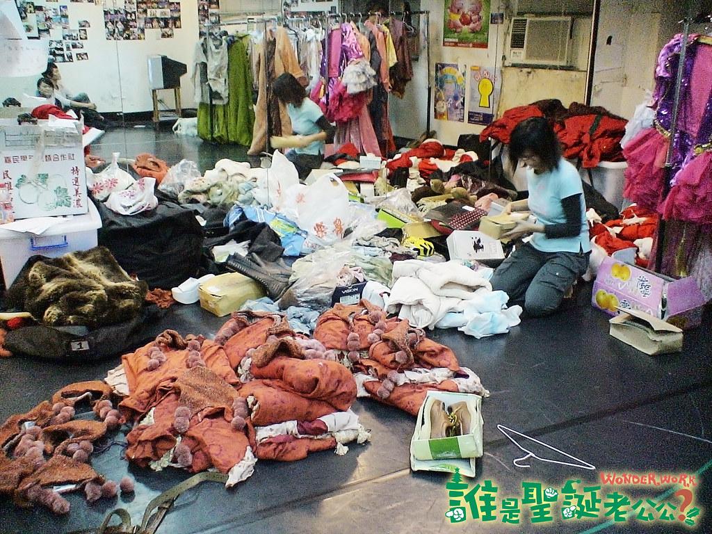 2008/11/23演員試裝2