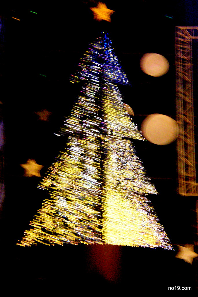 Blur Christmas Tree - PC210527