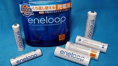 eneloop低自放充電電池 (Cujan) Tags: macro battery lsd sanyo aa aaa 電池 rechargeable nimh 12v 近拍 hydride eneloop 鎳氫電池 充電電池 4號 三洋 三號 3號 三洋電機 四號 低自放 lowselfdischarge nickelmetal ニッケル・水素蓄電池 単3形 単4形 円筒形
