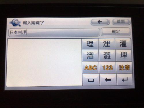 200812291307 (by tenz1225)