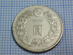 1 Yen Year 27(1894), Meiji Japanese Coin