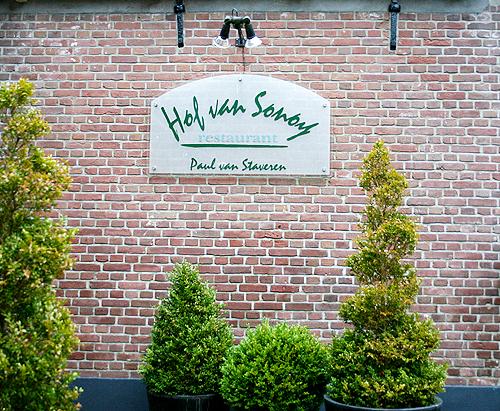 Hof van Sonoy-Blokzijl-081220