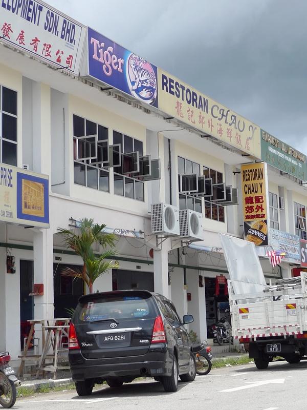 Chau Y Restaurant Gerik