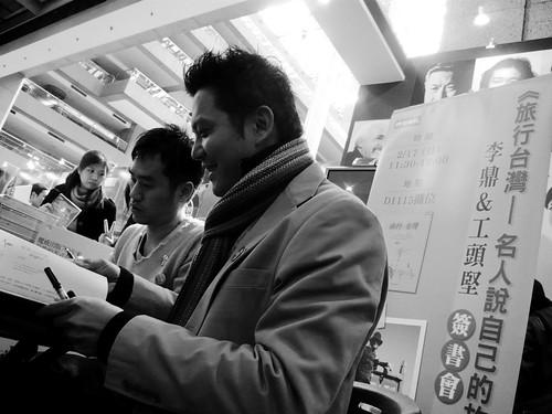 080217_b_旅行台灣簽書會_046
