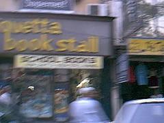 Quetta: the famous book stall (Prime50 / Dr Irfan) Tags: school pakistan afghanistan station shopping earthquake asia market refugees sony railway dry afghan british khan rugged smugglers irfan pathan smuggling quetta baluch grammer cantt btm balouch cantonment balouchistan bazars baluchistan mountaains w90 balooch grammerschool grammerian sariab saryab jinnahroad liaqatbazar baluchistanuniversity goshaeadab sariabmills
