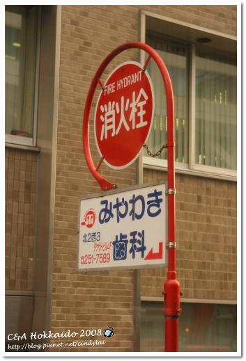 Hokkaido_0738