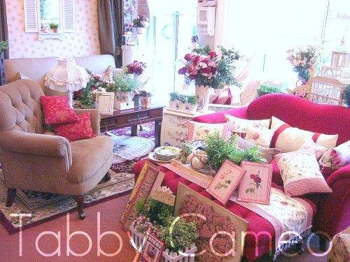 showroombie