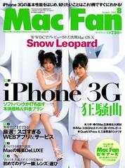 mac_fan