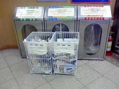 Alternate station bins