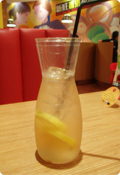 xin_wang_xiang_gang_cha_can_ting__honey_lemon_drink
