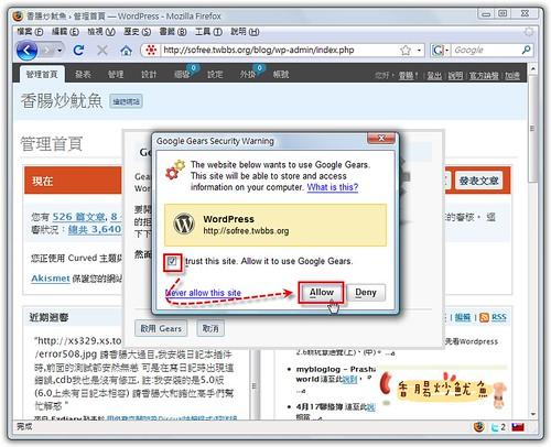 WordPress加速-7