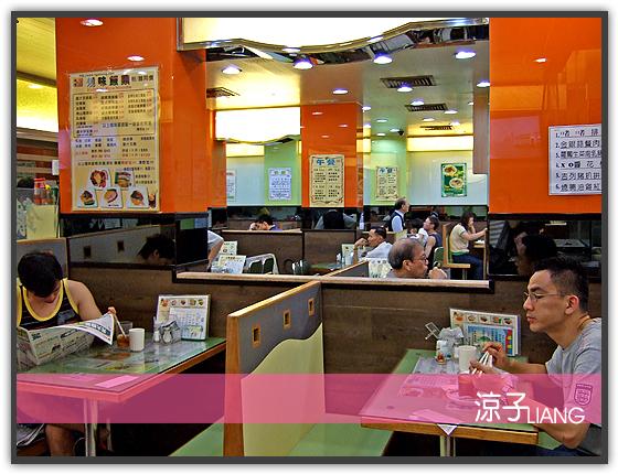 銀龍粉麵茶餐廳05