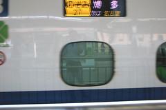 京都の皆さん、よろしくお願いします