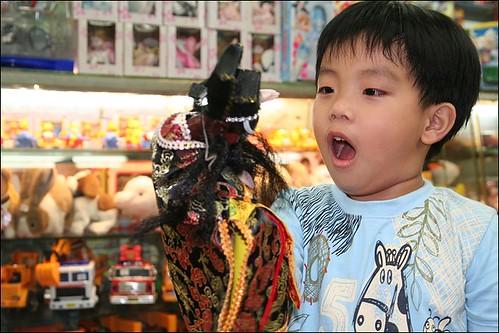 嘉義姑婆玩具店18