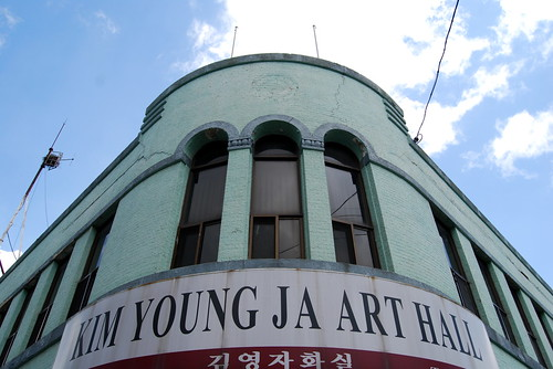 Kim Young Ja Art Hall