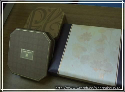 半島酒店月餅禮盒