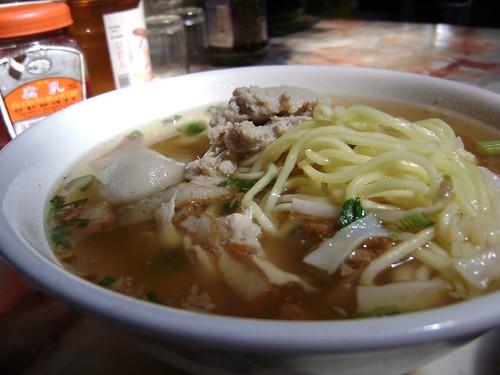 Keow Teow Soup #1